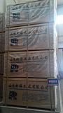 密度板,家具板,地板基材,镂铣板,--山东新博木业有限公司