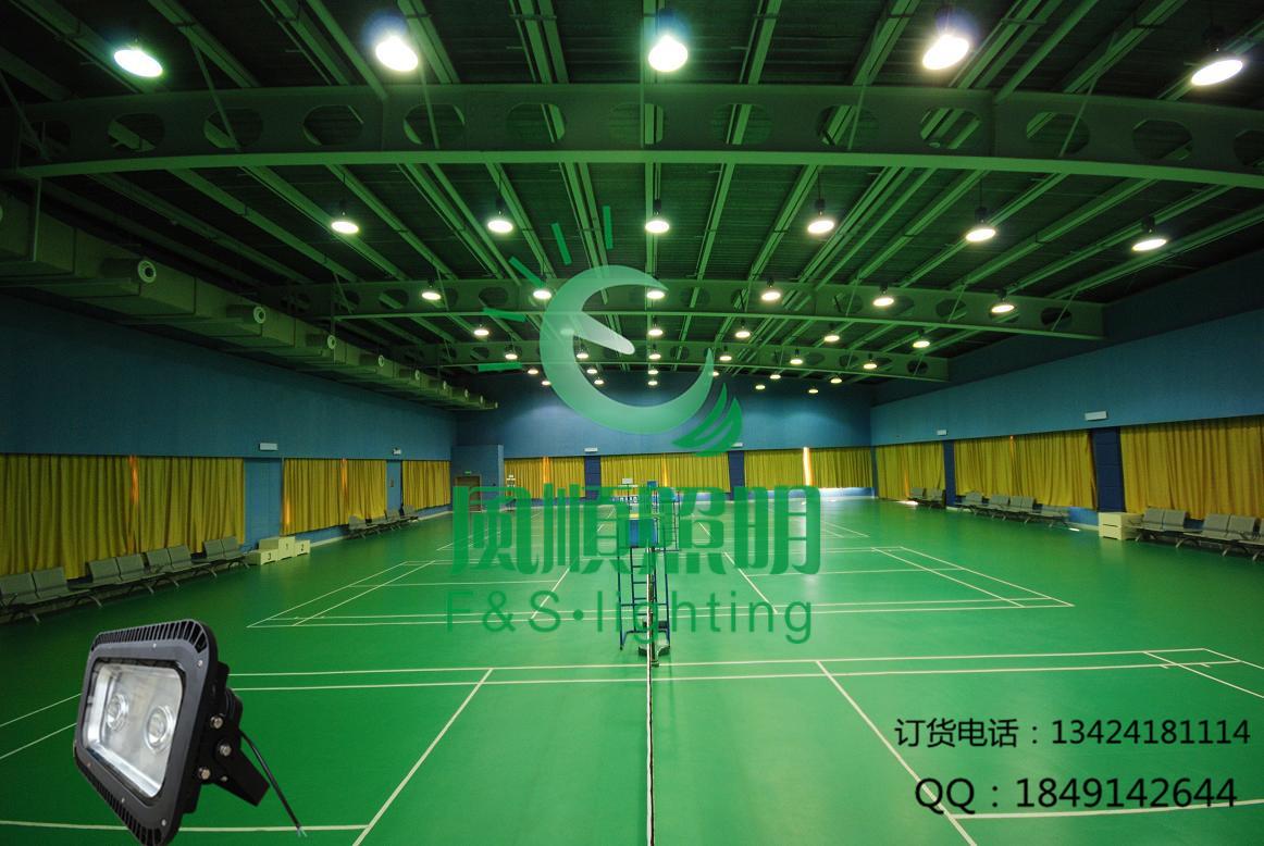 室内篮球场馆led照明方案