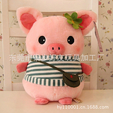 东莞加工定制读书猪猪粉红小睡猪可爱Q版毛绒玩具