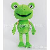 东莞玩具厂定制卡通动漫毛绒玩具 读书绿豆蛙毛绒公仔 出口玩具