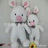 新款儿童玩具小猪毛绒公仔衫 小猪抱枕毛绒玩具创意毛绒玩具定制