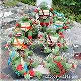 东莞加工定制忍者神龟大眼龟卡通微笑可爱龟毛绒玩具