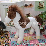 东莞玩具厂定制毛绒仿真马玩具 新年节日系列毛绒玩具马
