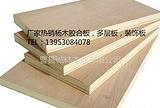 杨木胶合板,多层板,素板,装饰板