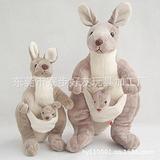 东莞玩具厂定制出口澳大利亚袋鼠毛绒玩具 卡通动漫影视主题公仔
