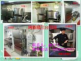 供应烤鱼机器电烤炉郑州市厂家生产出厂价