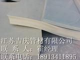 PPH板,用途