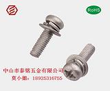 不锈钢组合螺丝批发 不锈钢组合螺丝工厂