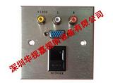 墙面多功能插座 监控Q9接口插板