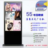 机场广告 55寸LED液晶广告机 落地圆角超薄款 高清多媒体数字