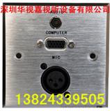 年度新品 86型多功能墙面插座 豪华版特价供应
