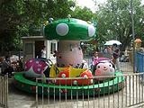 瓢虫乐园13676918873瓢虫乐园游乐玩具