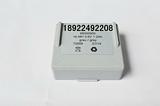 今日推荐-68300900海德原装工业无线遥控器专用电池【图】