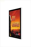 21.5寸广告机22寸液晶广告机薄苹果款式广告机LED高清广告机