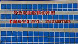 3M高温胶带高导热双面胶
