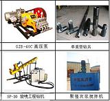 无锡XPB90E注浆泵_旋喷钻机_XPB90E注浆泵价格