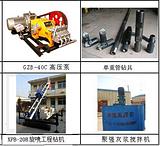 旋喷钻机无锡XPB90E注浆泵XPB90E注浆泵特点