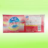 粤友包装专业生产标贴、标签