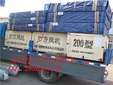 内蒙古洗煤风机特大优惠/洗煤鼓风机世界顶级厂家