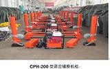 2015年山东直销CPH-2100型液压道岔铺换机组