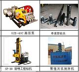 XPB90E注浆泵价格,淮安XPB90E注浆泵,旋喷钻机