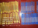 硅胶手环1-8色丝印加工
