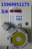 氢气泄露检测仪 氢气声光报警主机