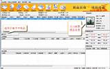 供应二元期权软件开发