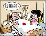 香港人怎样交社保 香港户口怎办深圳社保 香港人在内地怎办社保
