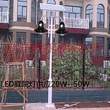 庭院灯 30W  LED 30W 庭院灯价格 深圳生产
