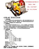 聚强旋喷钻机达州GZB40C高压泵高压泵价格