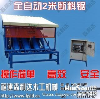 机床价格 江西赣州圆木断木机 自动圆木锯木机 贵州黔东南2米自动断
