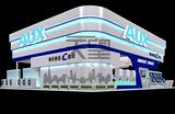 广州展位设计制作,展位搭建设计公司