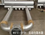 中煤滗水器,污水处理,无动力旋转式滗水器