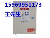 氢气泄露浓度报警器H2检测仪
