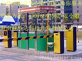 海南停车场道闸,全程技术免费指导