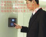 保亭门禁系统,中国十大门禁一卡通品牌