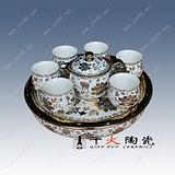 陶瓷茶具批发 景德镇陶瓷茶具批发厂家