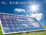 太陽能膠水 3120 東莞包郵
