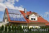 环氧树脂太阳能板胶水 金诚泰树脂胶 包邮