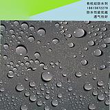 有机硅防水剂用量每公斤能刷四平米