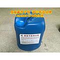 甲醇燃料环保添加剂、高热值蓝白火醇基乳化剂1392883757