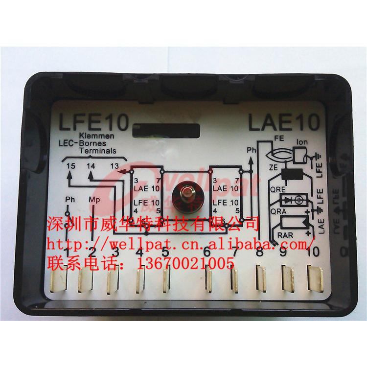 西门子lfe10火焰监测器 siemens火焰放大器 燃烧机配件