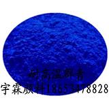 供应粉末涂料厂专用群青蓝颜料首选宇霖牌(涂料厂专用蓝颜料)