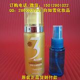 爱诺水嫩防晒霜,爱诺亮白保湿防晒套装化妆品SPF25/PA++