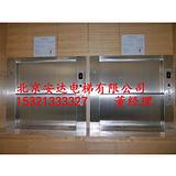 北京别墅电梯,家用电梯,传菜电梯