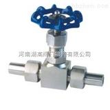 河南山西J23W外螺纹针型阀厂家价格