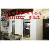 沧州地区厨房传菜电梯,酒店提升机,杂物梯
