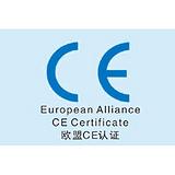 安庆CE认证咨询   CE认证机构   CE认证快速办理