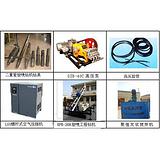 贵州旋喷桩机_履带式钻机选聚强旋喷钻机_水平液压旋喷桩机